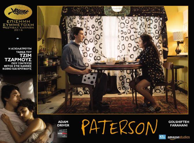 paterson-001