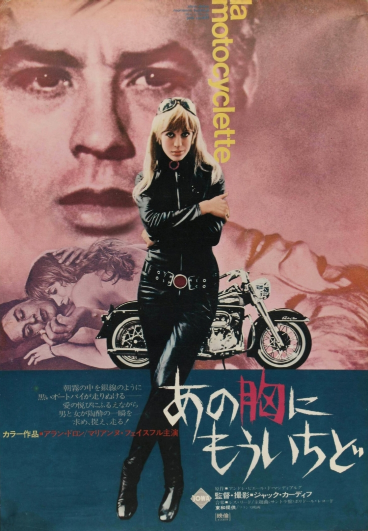 the-girl-on-a-motorcycle-poster