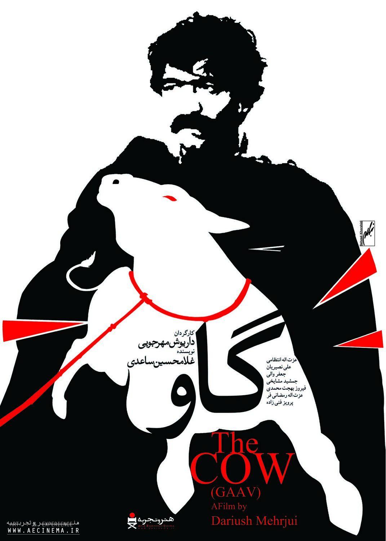 the_cow_gaav_1969_iran_dariush_mehrjui_poster_reissue