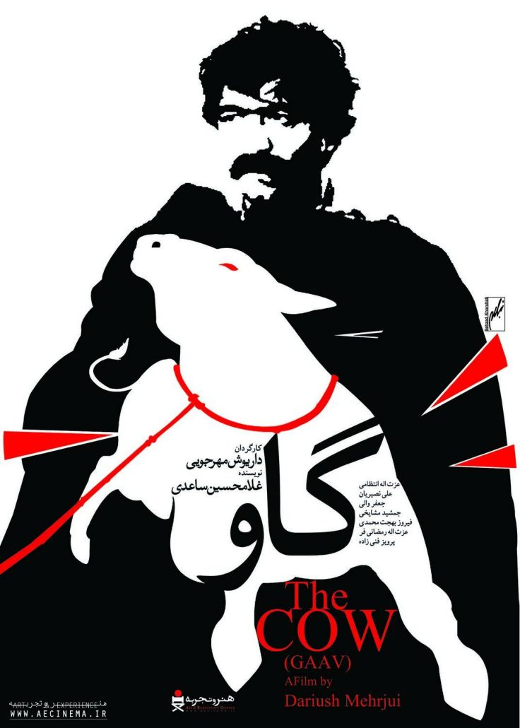 the_cow_gaav_1969_iran_dariush_mehrjui_poster_reissue