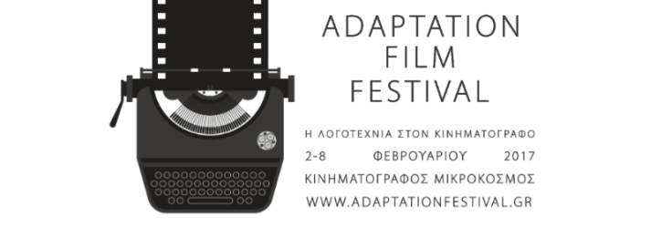 adaptation-film-festival-001jpg