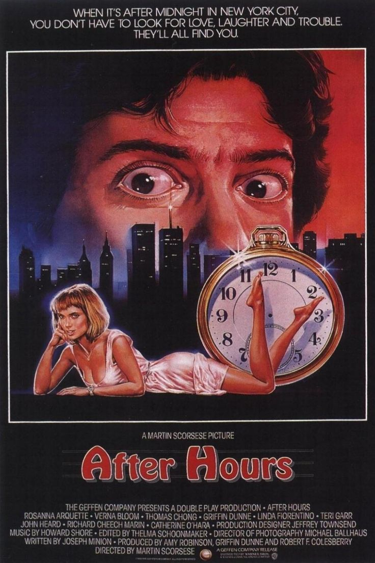 after-hours-scorsese-001