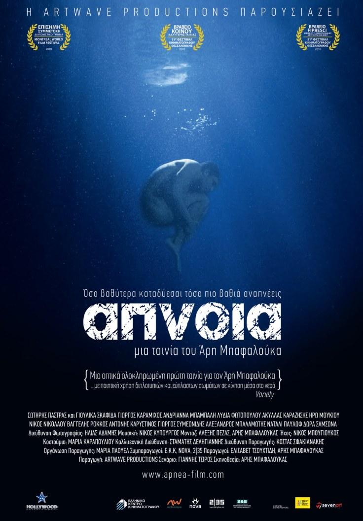 apnea-poster