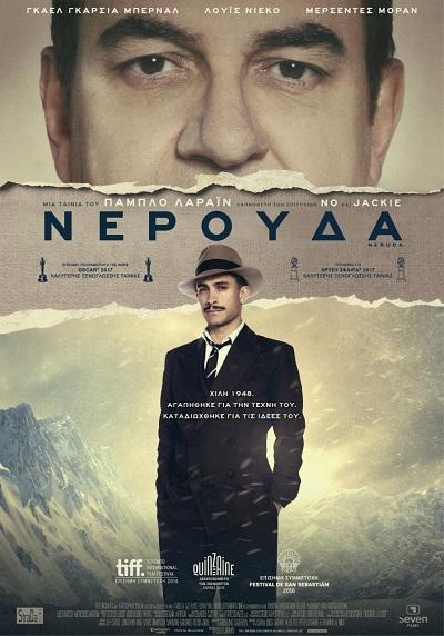 nerouda-poster