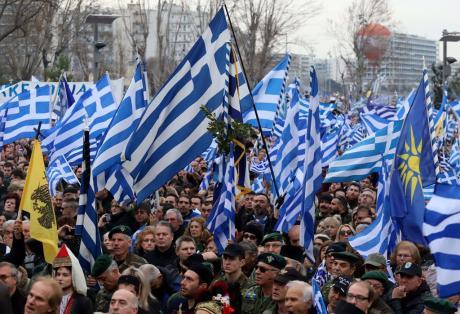 syllalitirio gia makedoniko