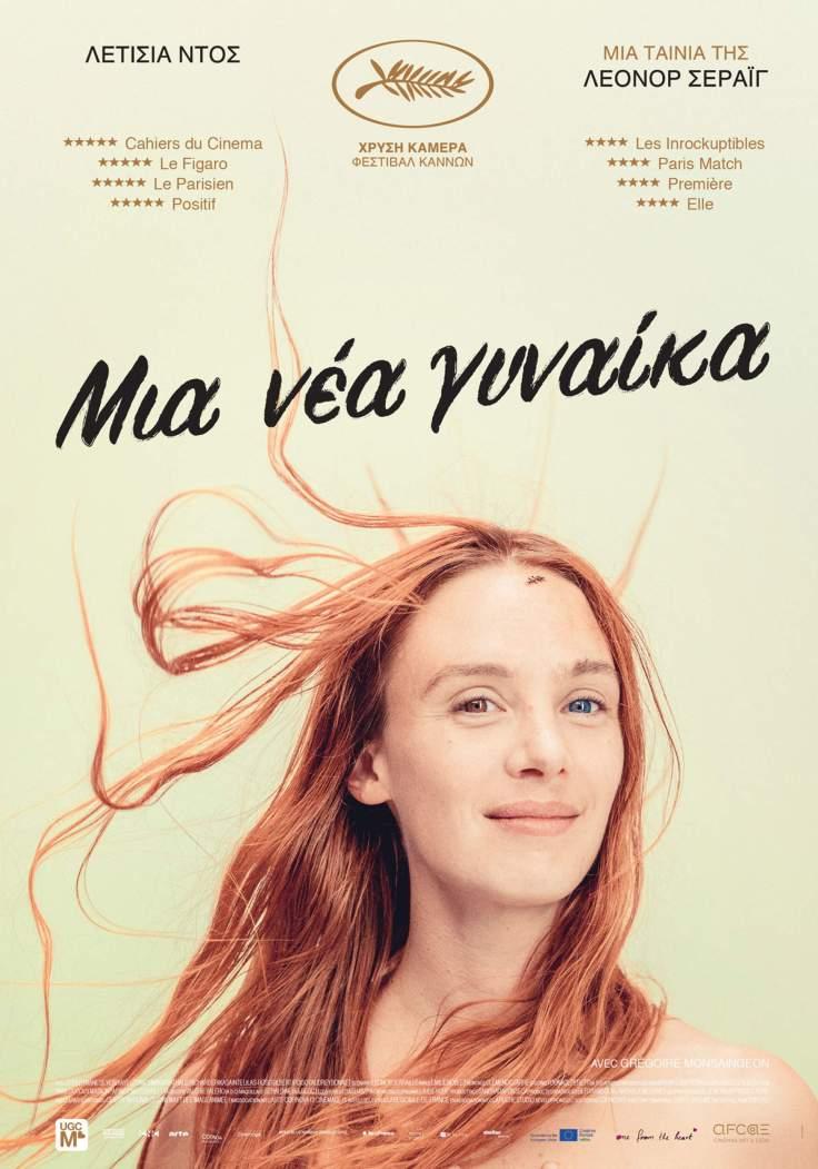 jeune-femme-GR-Poster