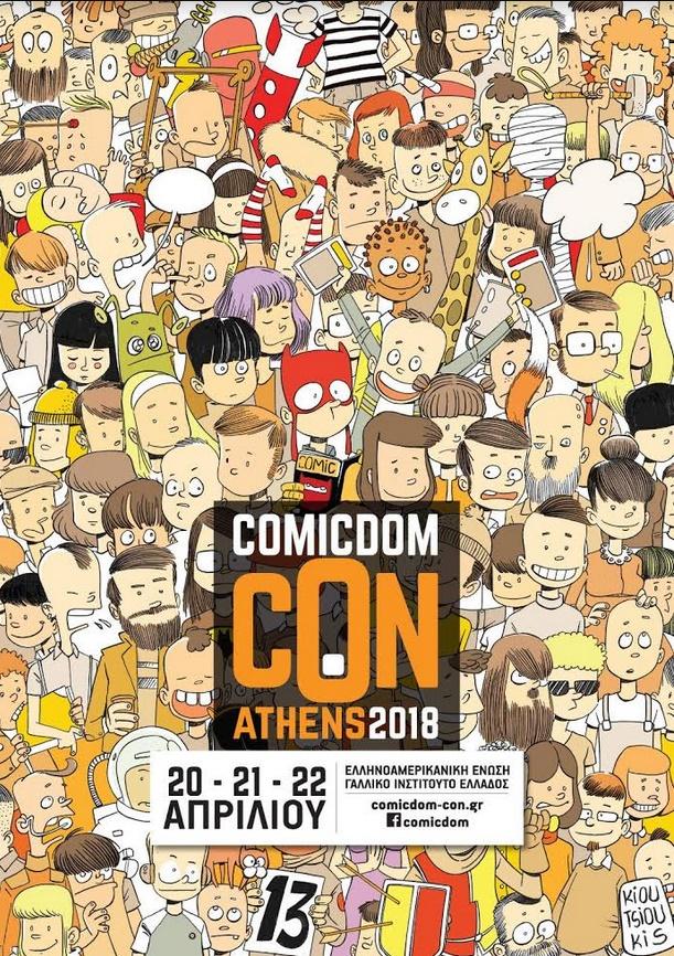 comicdom 2018