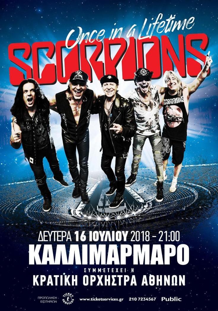scorpions-poster
