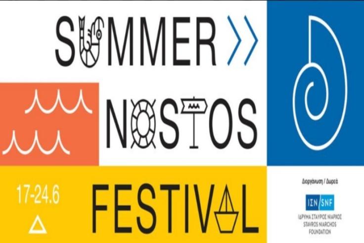 stereo nova summer nostos festival