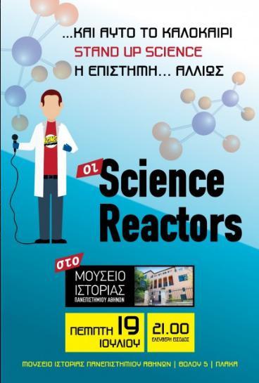 science reactors