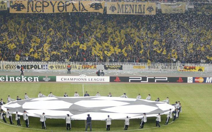 AEK Champions League