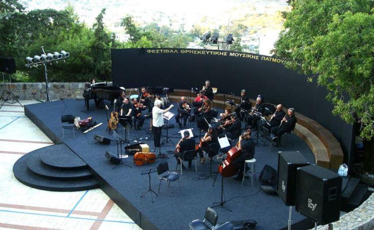 patmos festival orchestra