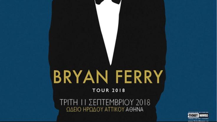Bryan Ferry irodeio