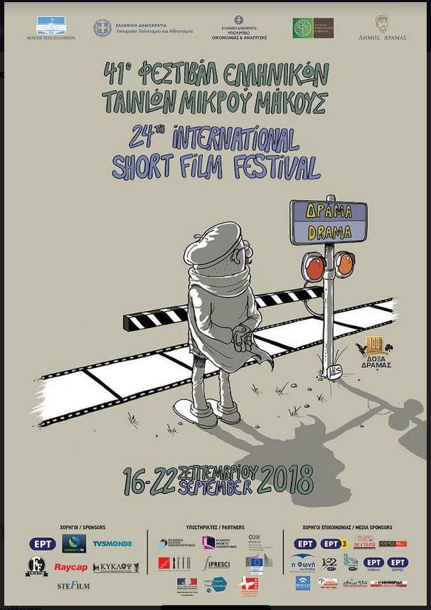 festival dramas 2018