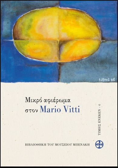 Mario Vitti+