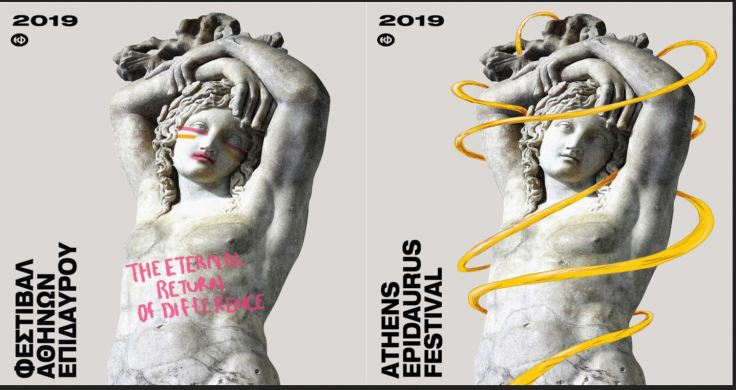 festival athinon kai epidavrou 2019 synentefxi