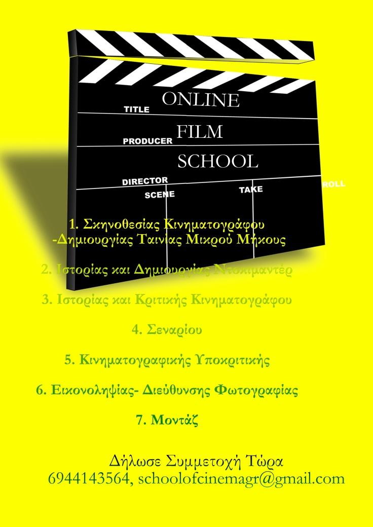 online film seminars 001