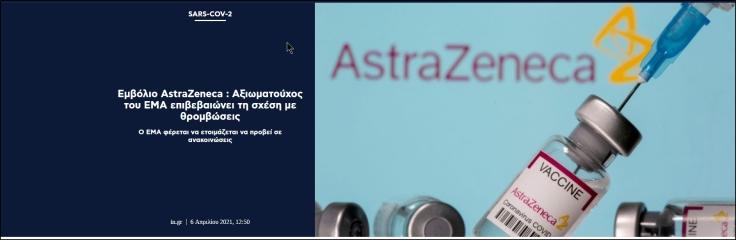 astra +