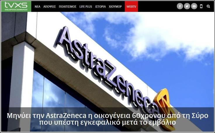 AstraZeneca+
