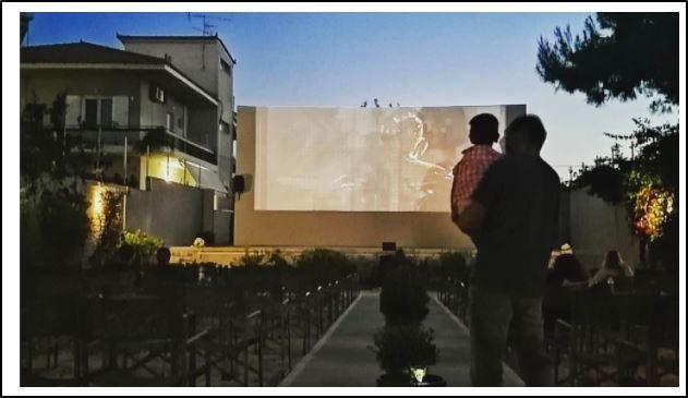cinema mono gia emvoliasmenous