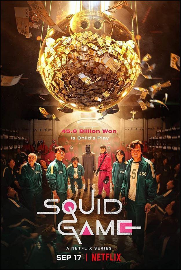 «Squid Game» 2021